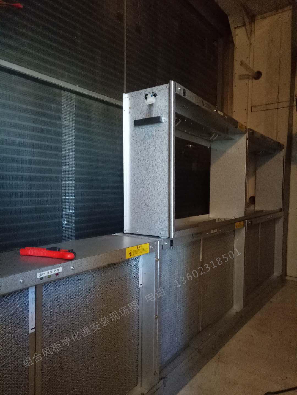 风柜电子式 安装现场图 2