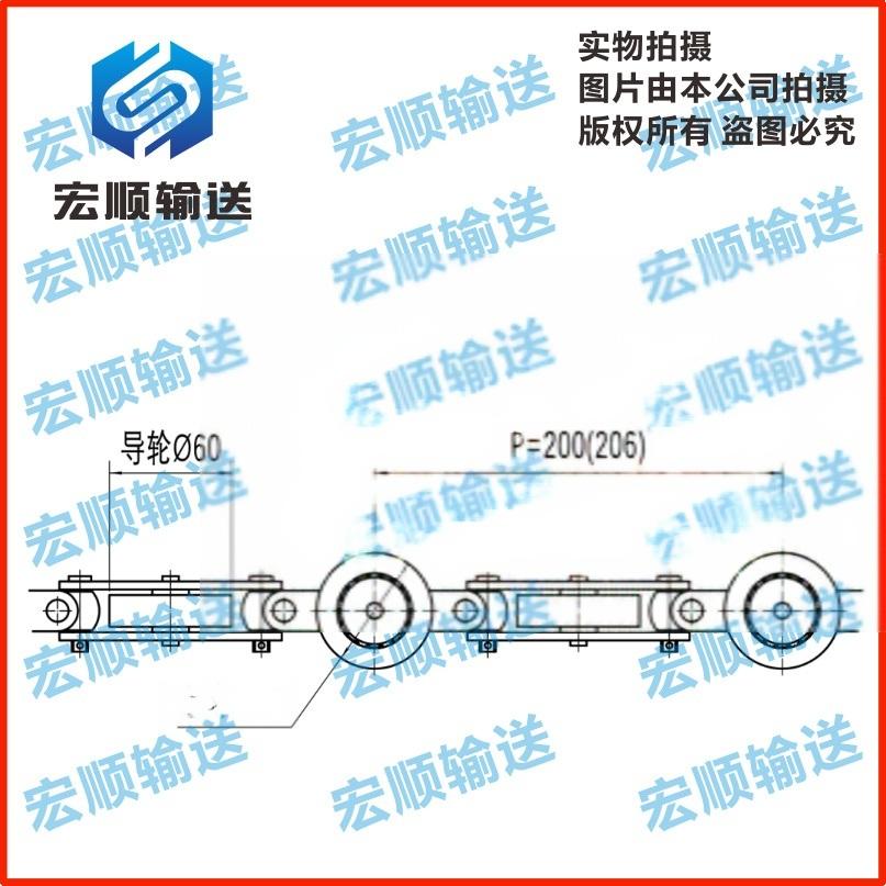 QXG200_206_单链条-3
