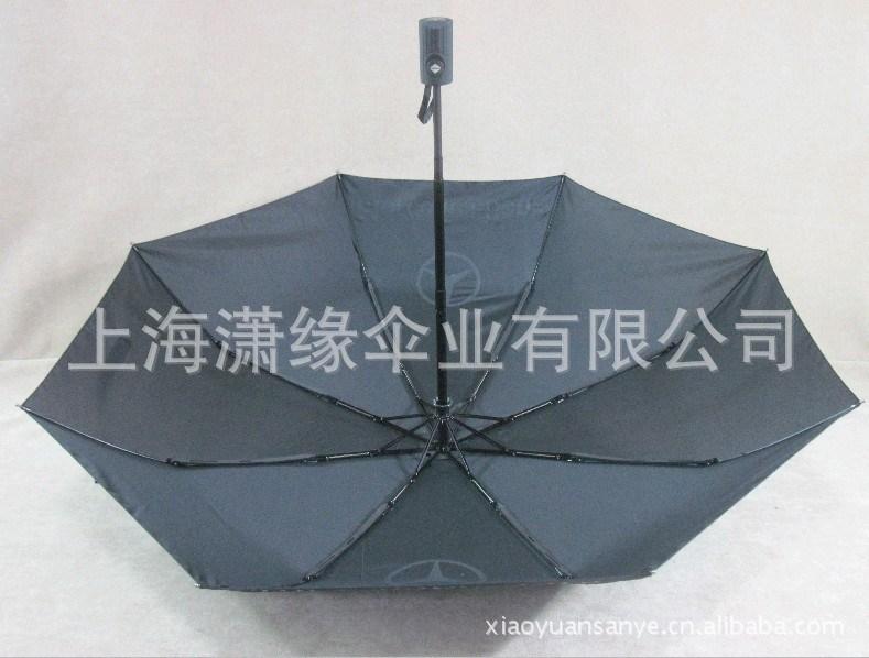 奔驰自开收三折伞2