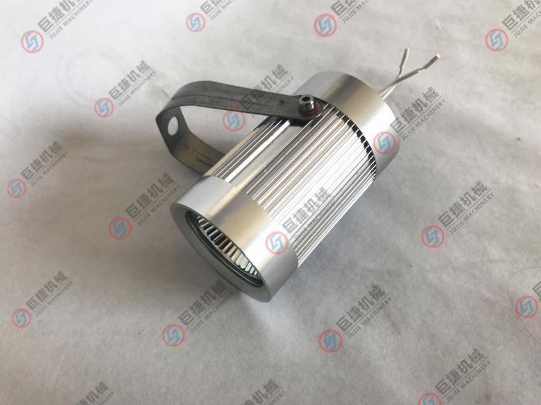 铝壳射灯1