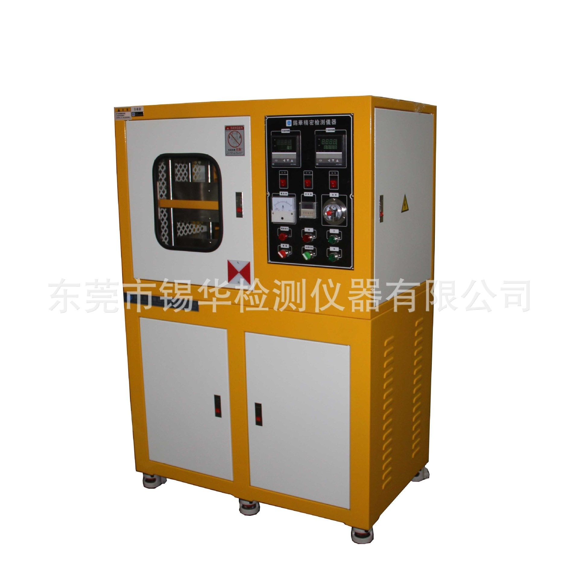 XH-406B-30-300電動加硫成型機(壓片機).jpg
