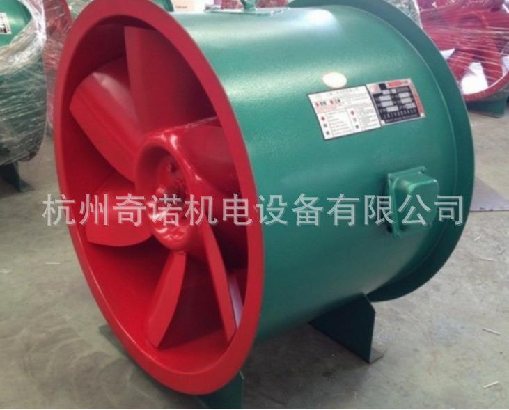 SWF(A)-ⅠⅡ型高效低噪声混流风机02