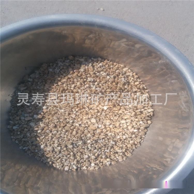 麥飯石顆粒050