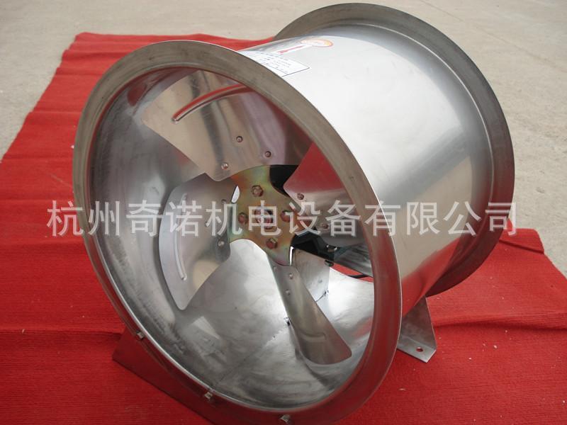 SF不锈钢管道轴流风机02