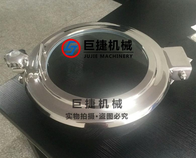 常壓帶視鏡人孔2