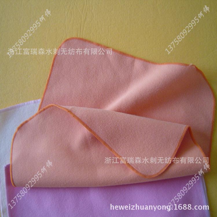 13758092995@163.com.擦巾