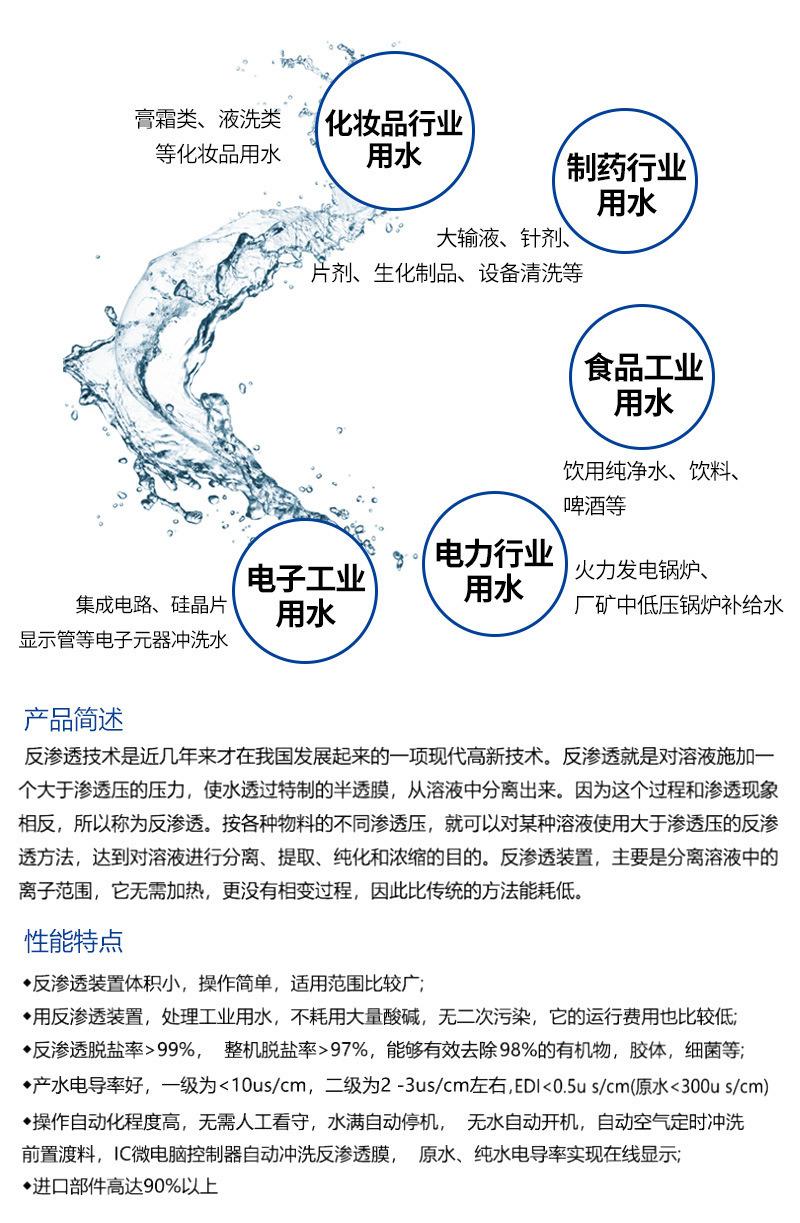 水处理_02.jpg