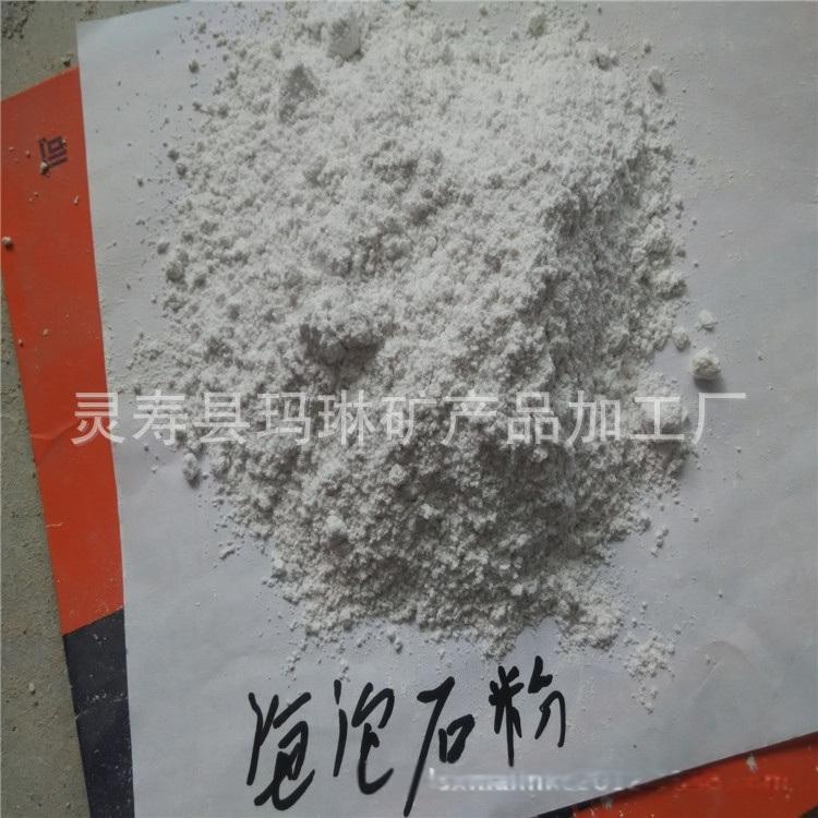 海泡石粉01