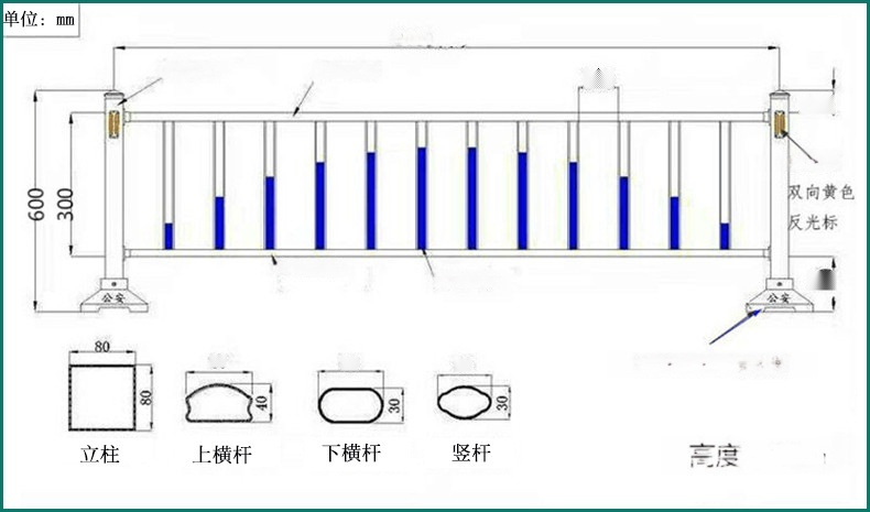 60cm_副本