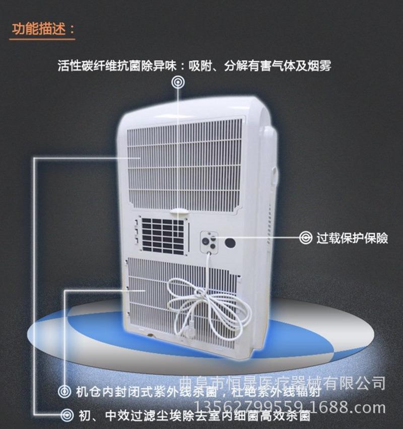 空气消毒机 移动式 紫外线等离子 臭氧消毒机 壁挂式医院用
