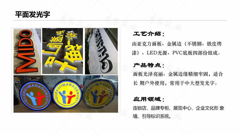 东莞市东荣实业投资有限公司_3.jpg