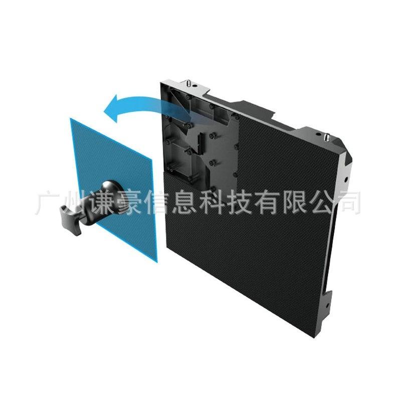 LED750x750-2.jpg