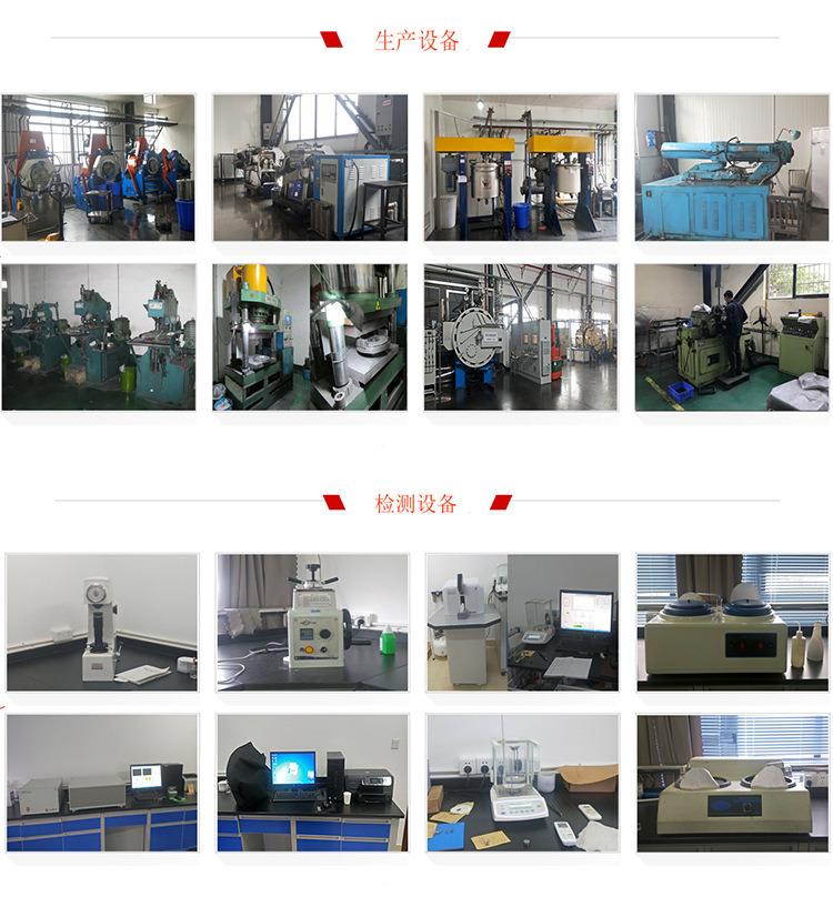 详情页生产设备