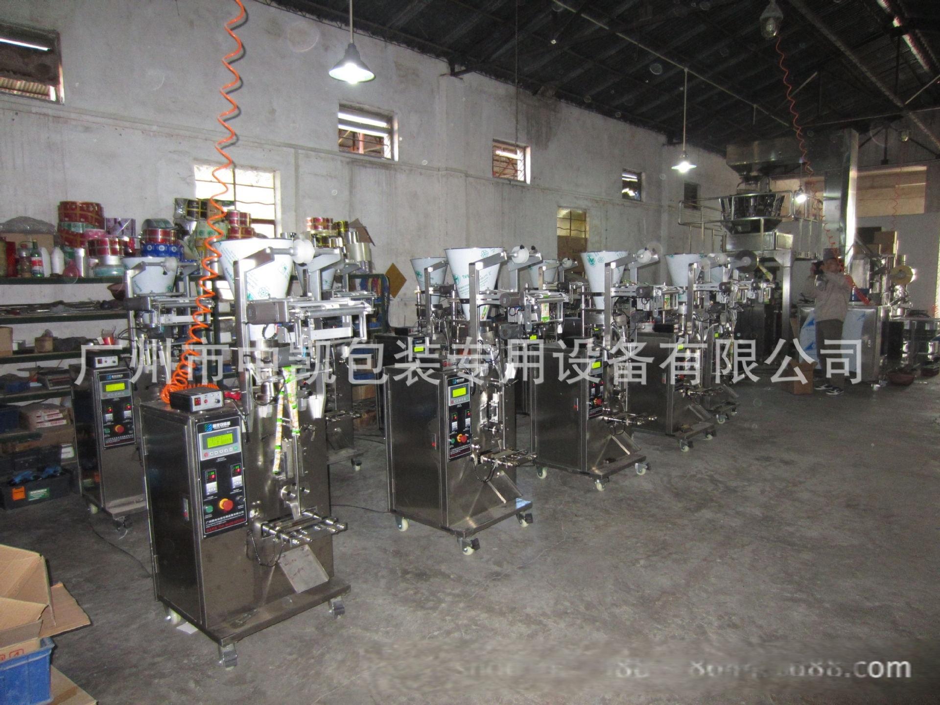 厂房机器设备