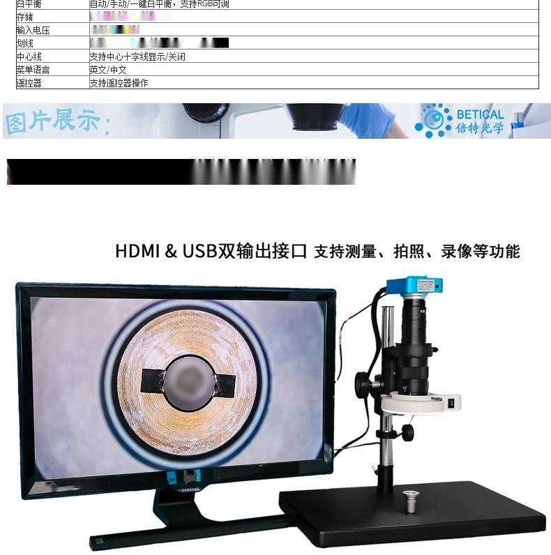 XDC-10A-720HD_03.jpg