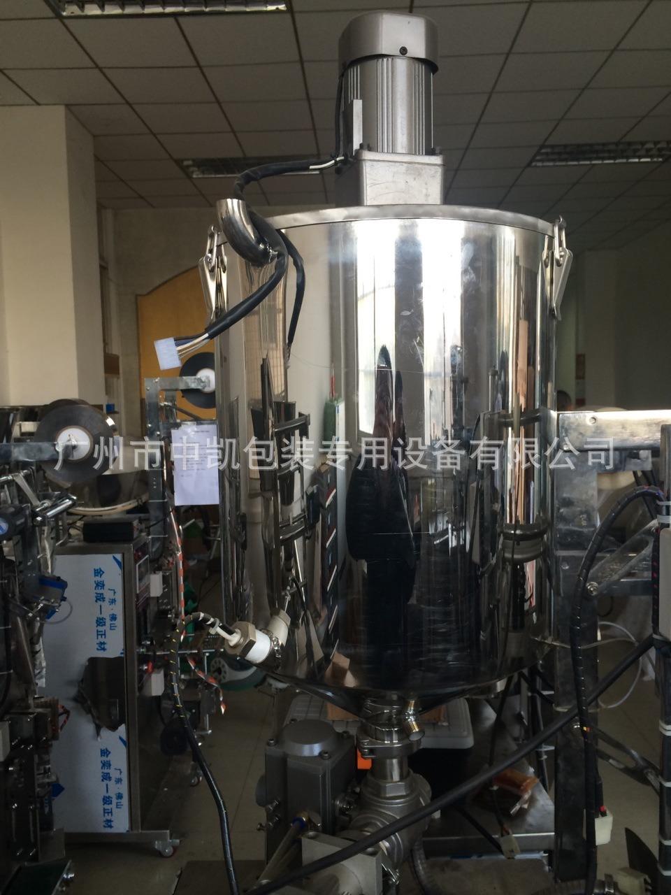 液体包装机桶