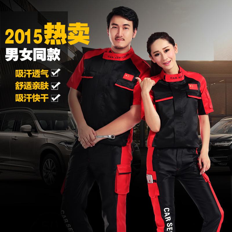 4s店汽车维修洗车工服汽车美容的汽修工作服套装_主图_2