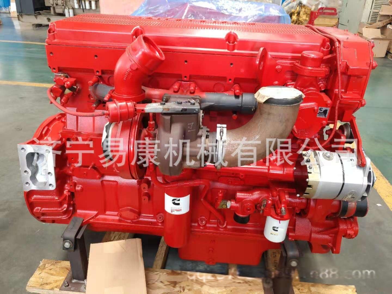 QSX15-C525