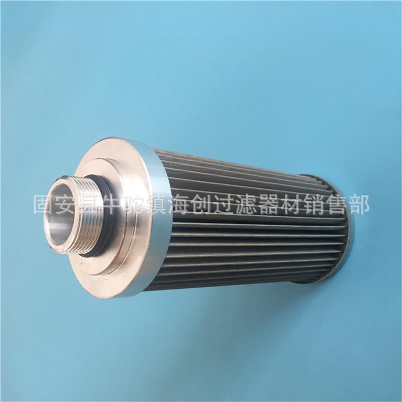 厂家定制滤芯不锈钢滤芯 (154)