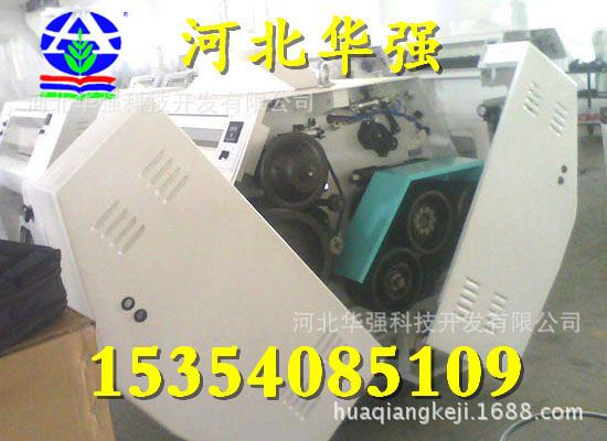 20142181541350