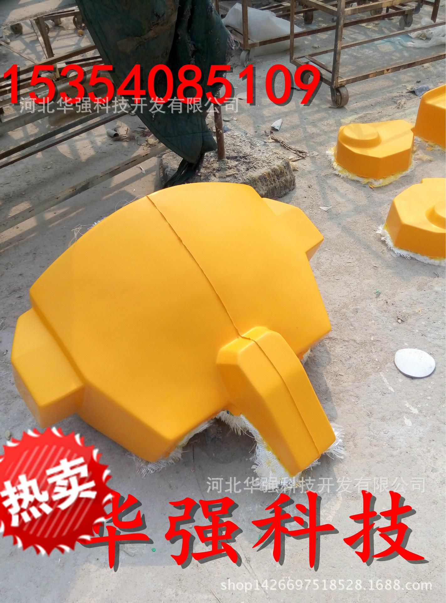 P50918-140358
