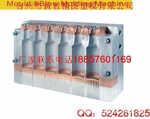 一出6吹瓶模具厂18857601169