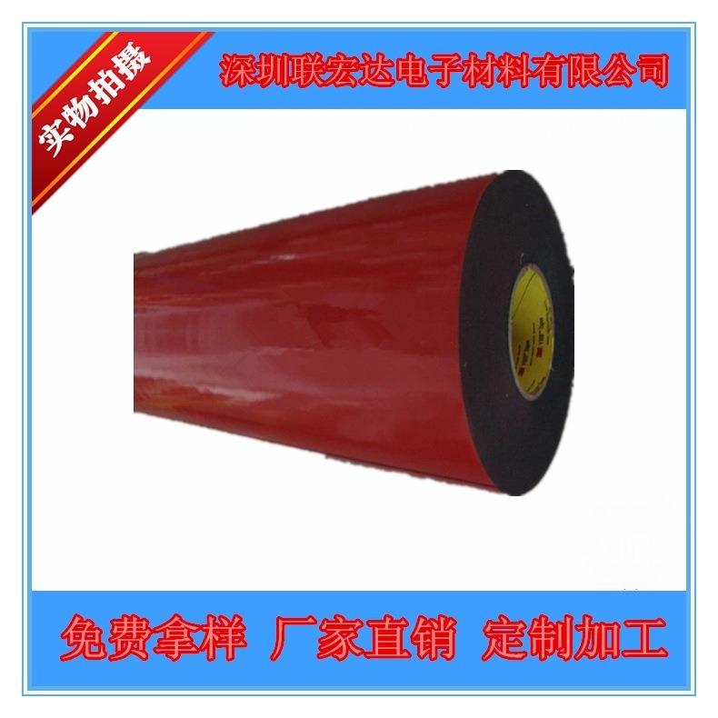3MEX4008-3