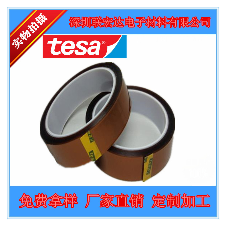 tesa4428-5