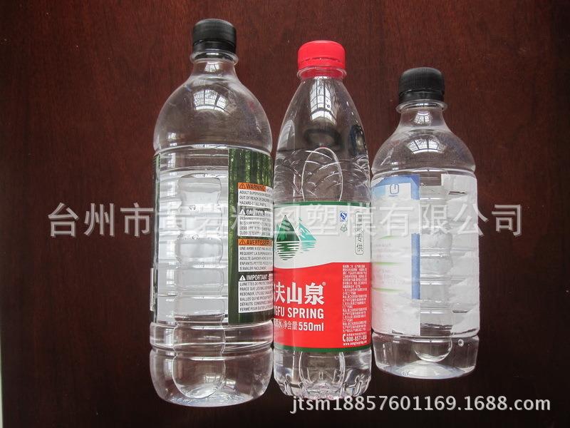 礦泉水瓶1000ml.500ml
