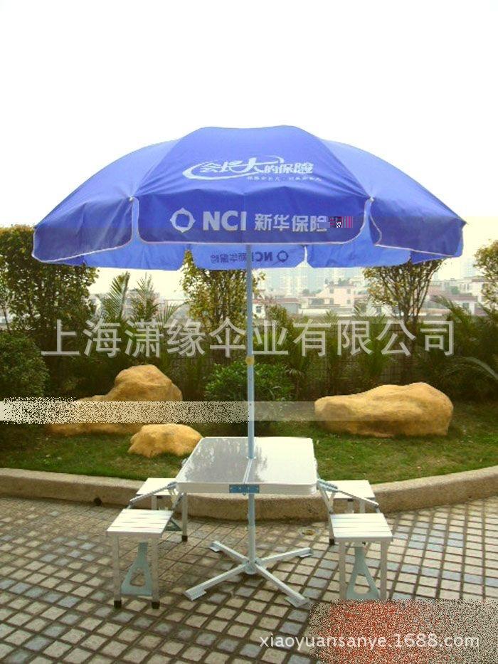 联体折叠桌椅及太阳伞