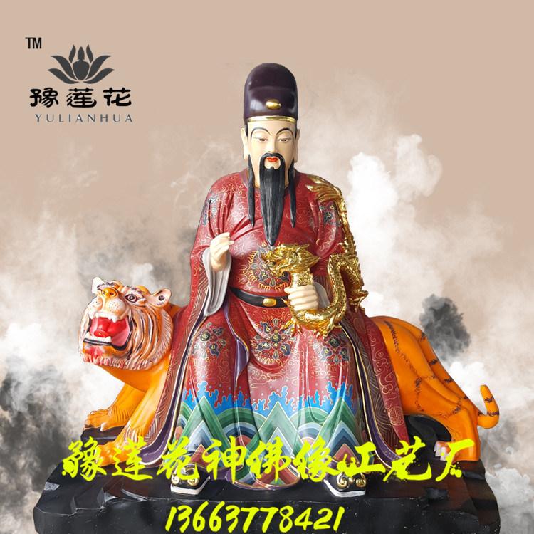 药王菩萨像、药孙思邈神像、四大名医神像雕塑、河南神像厂定制、
