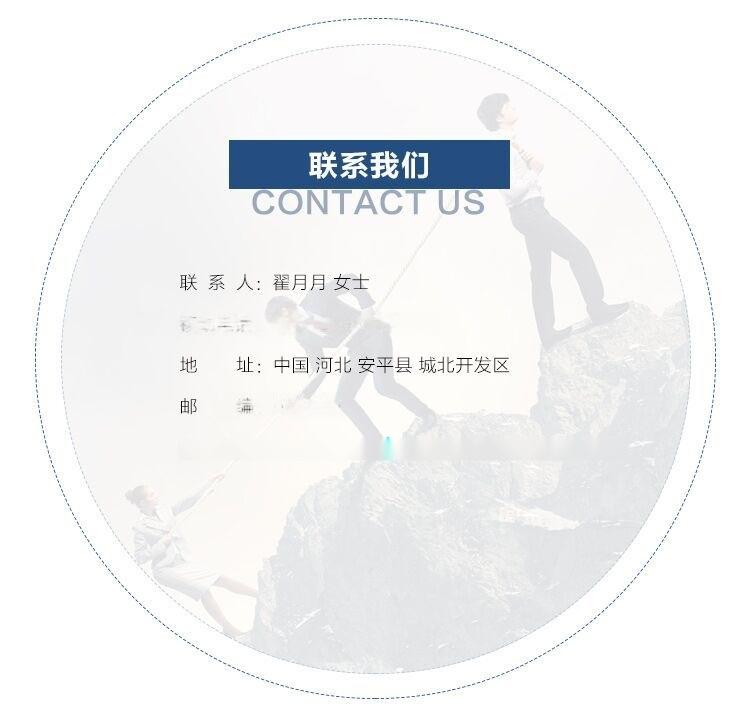 QQ图片20170331150303