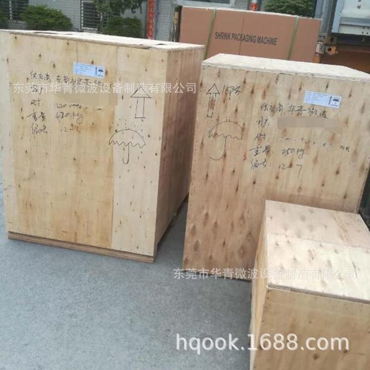全木架出口包装