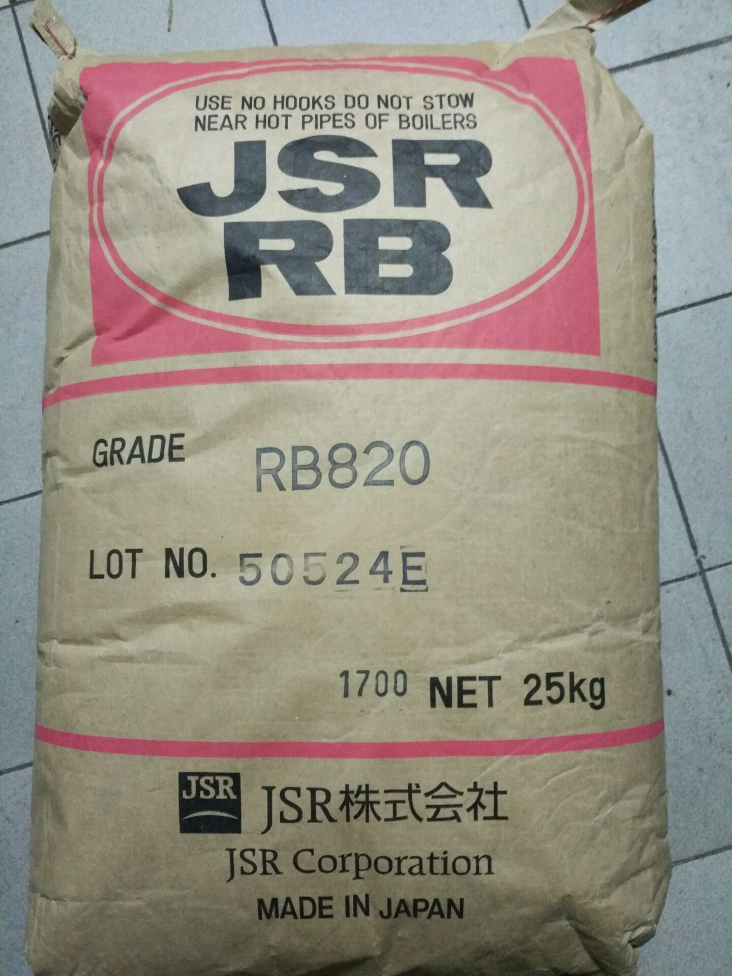 RB820 正面