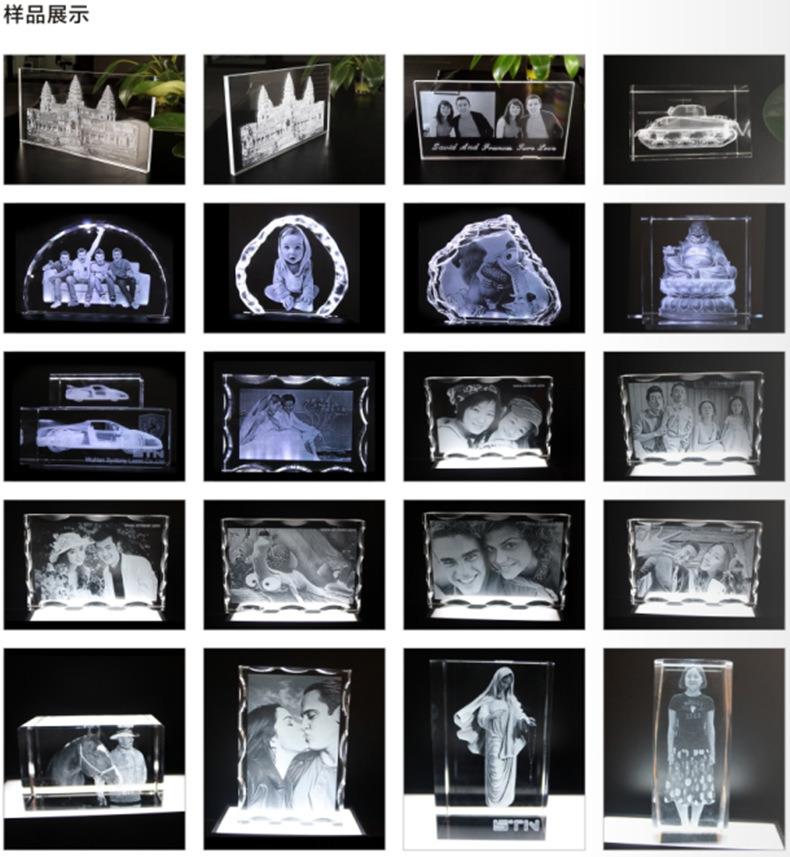 3d水晶激光内雕机_OEM激光内雕机 定制玻璃3D内雕机【价格,厂家,求购,使用说明 ...