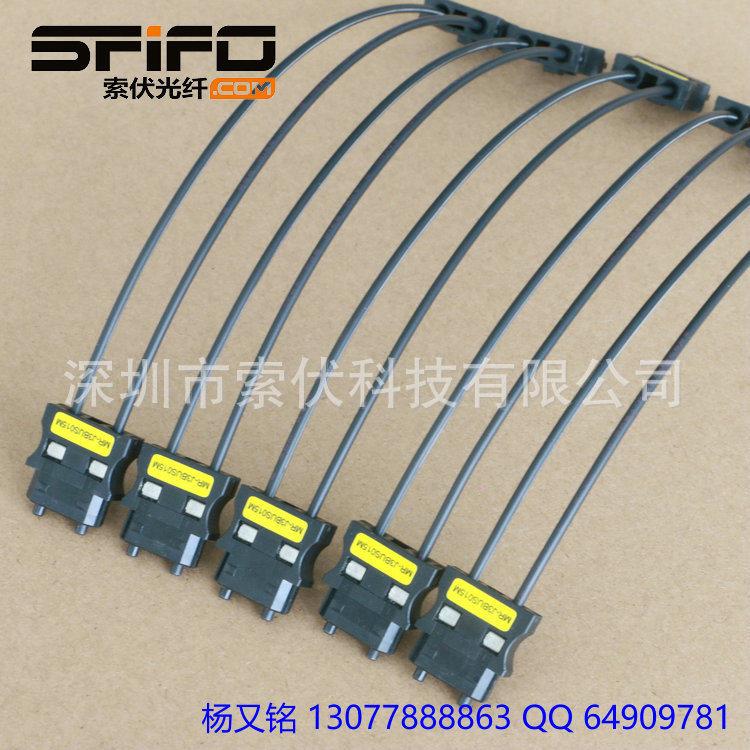 AMP三菱MR-J3BUS伺服塑料光纤线_0031.jpg