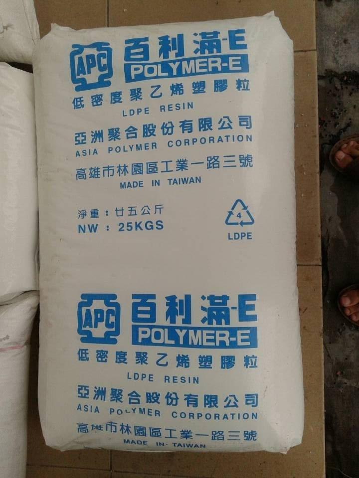 LDPE 台湾亚聚 M5100 正面
