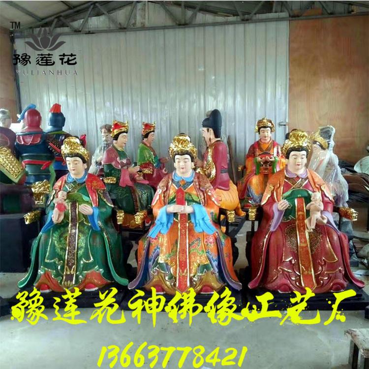 三霄娘娘神像、奶奶三奶奶、神像加工、送子娘娘图片、
