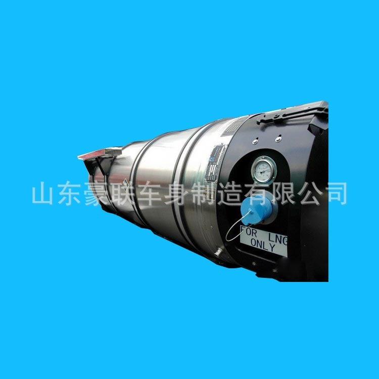 CNG  LNG 天然气瓶 (3).jpg