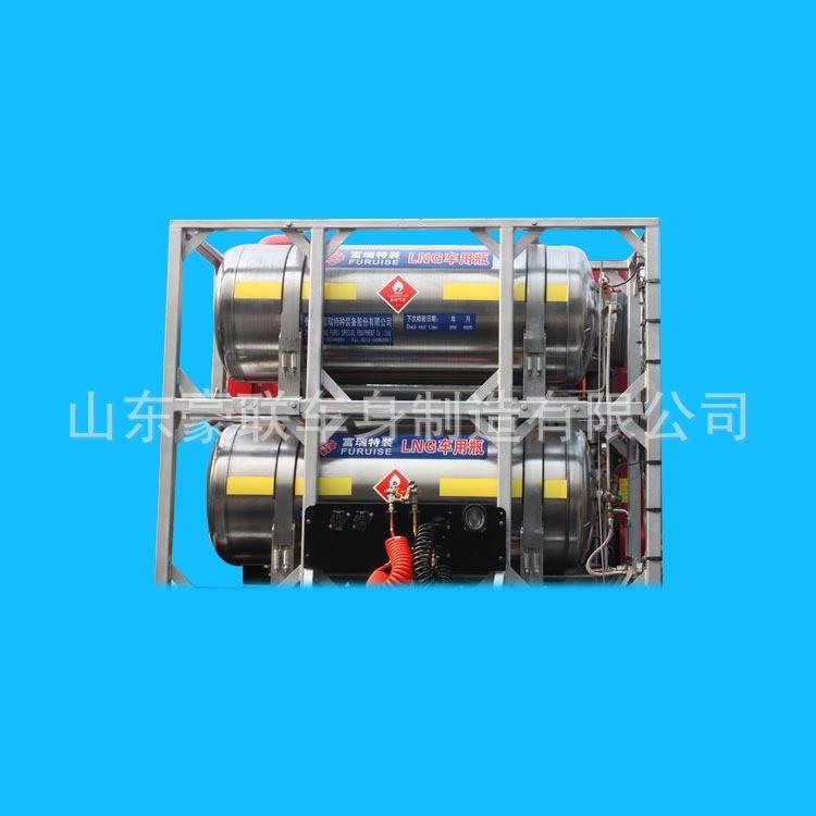 CNG  LNG 天然气瓶 (4).jpg