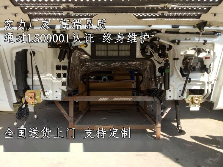 QQ图片20170219163400