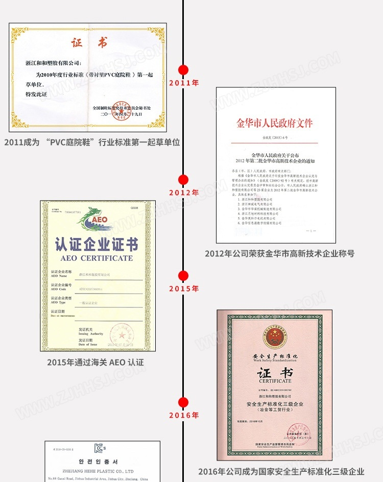 資質證書2.jpg