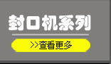 关联营销-4_05