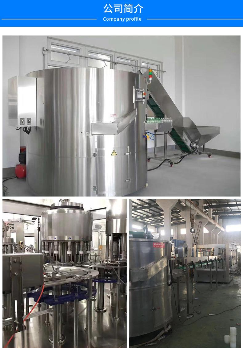 全自动理瓶机-产量2000----1800_13