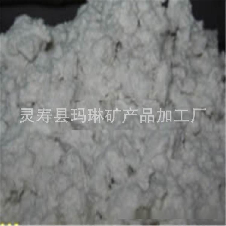 石棉纤维2
