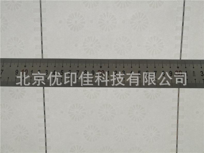 防僞紙現貨164