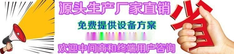 8997467530_874875863
