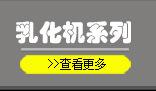 关联营销-4_02