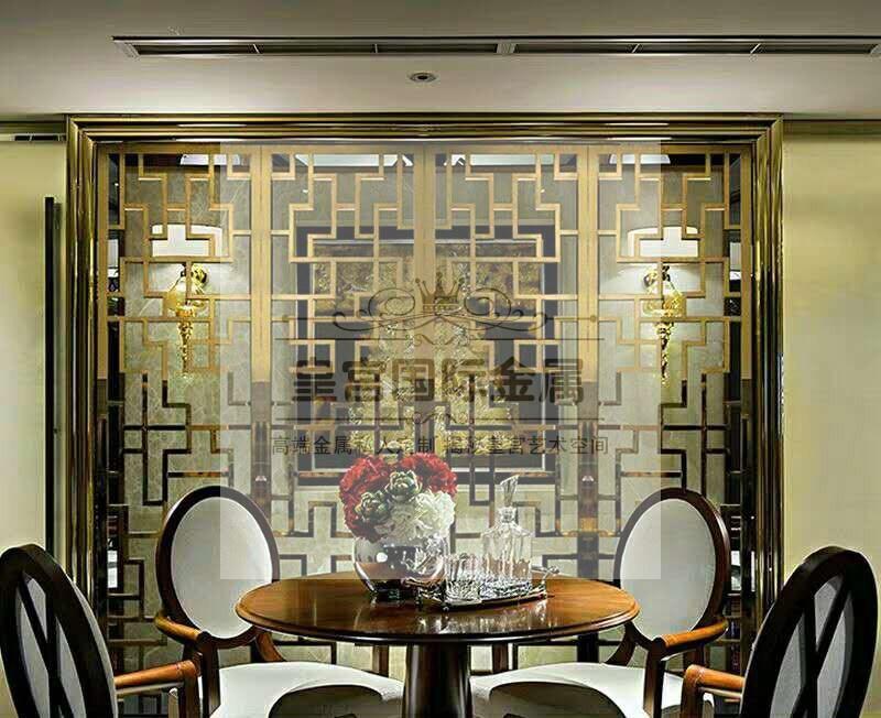 不锈钢山影墙定制酒店大堂背景墙花格售楼处不锈钢屏风灯影背景墙