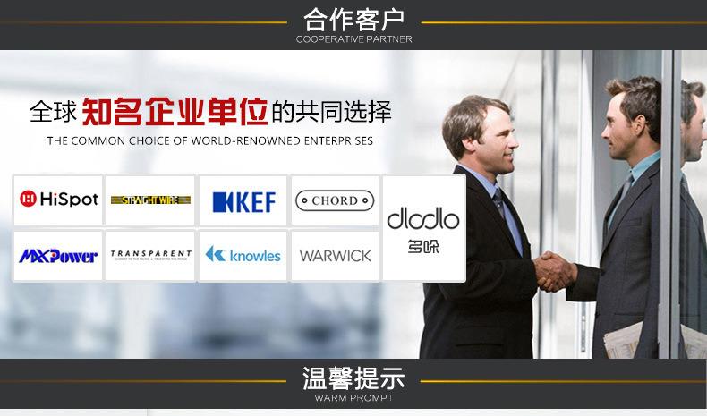 HDMI光纖線廠家實力